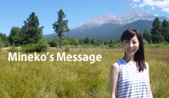 Mineko's Message
